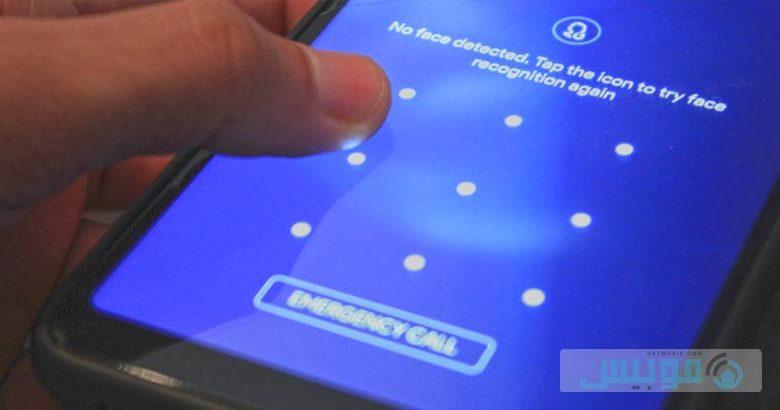 كيفية فتح الموبايل عند نسيان رمز الحماية في سامسونج