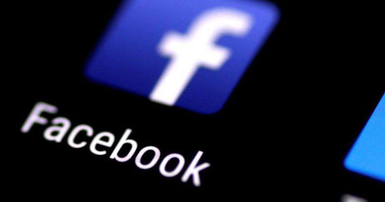 حذف جميع الاصدقاء من الفيس بوك دفعة واحدة