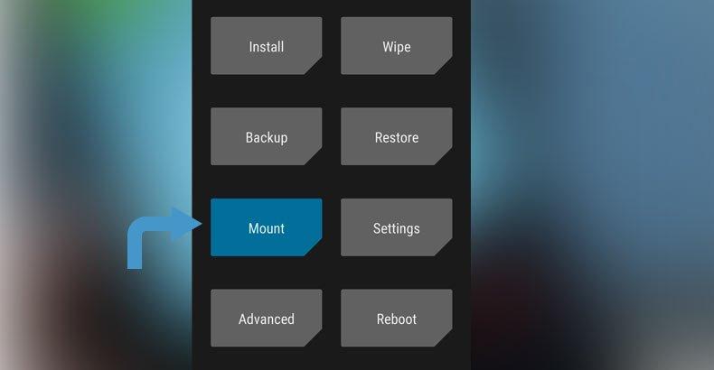 خاصية وضع mount storage