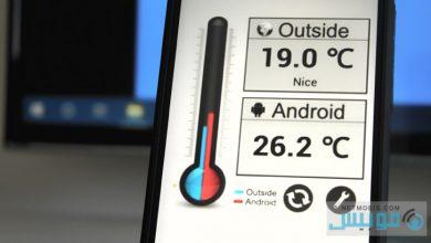حل مشكلة ارتفاع درجة حرارة الهاتف